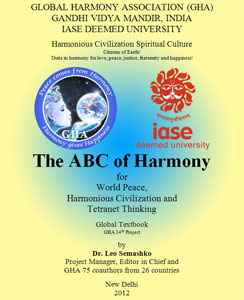 The ABC of Harmony
